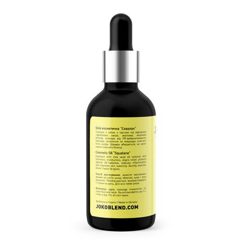 Олія косметична Squalane Chia Oil Joko Blend 30 мл (3)