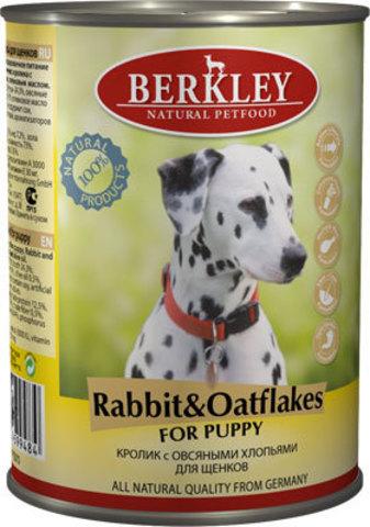 Консервы Berkley Кролик с овсяными хлопьями для щенков