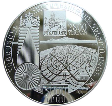5000 драм. Ереван 2800 лет. Армения. 2018 год