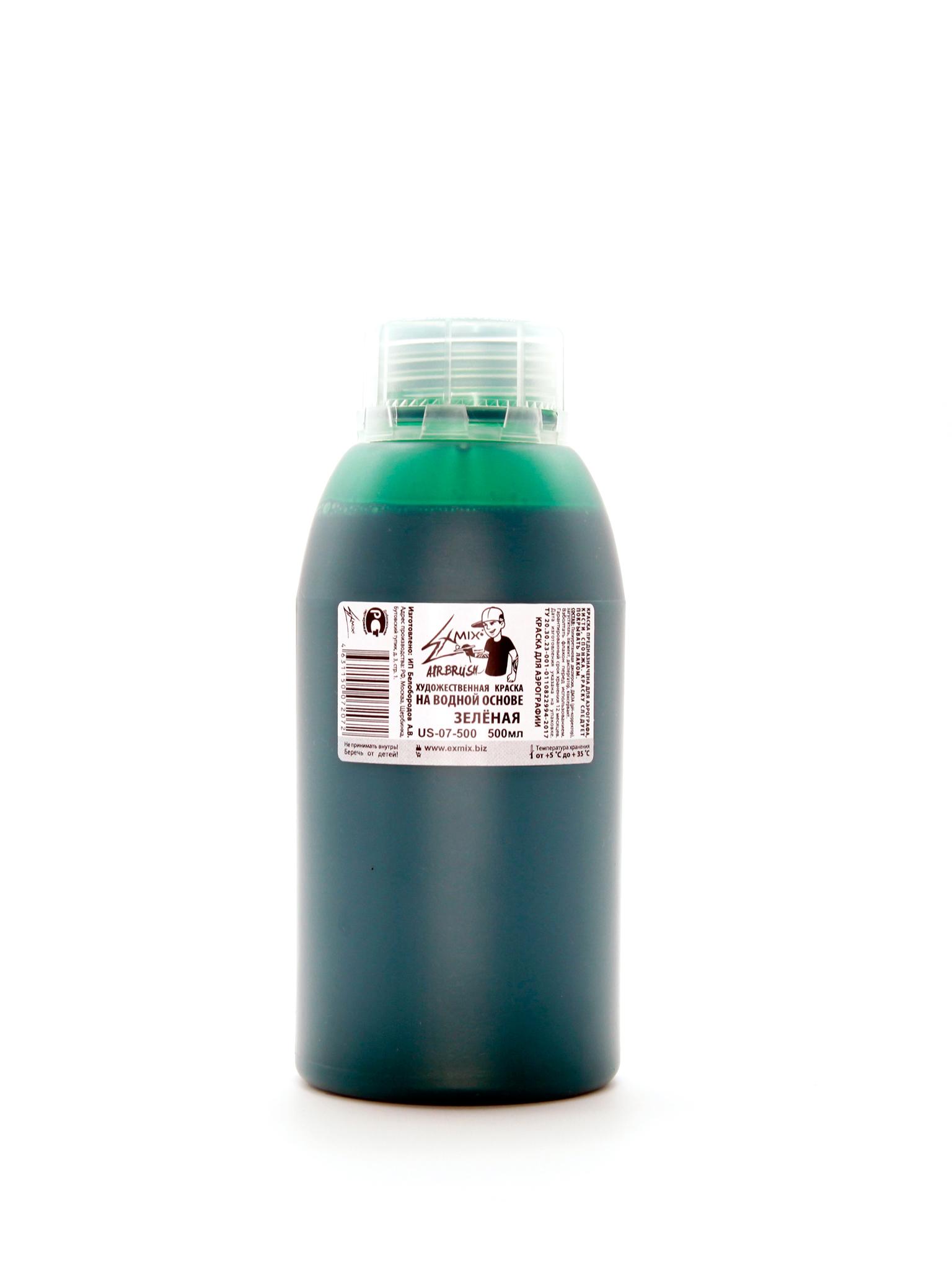 Краски Краска укрывистая Exmix 07 Зеленый 500 мл US-07-500.jpg