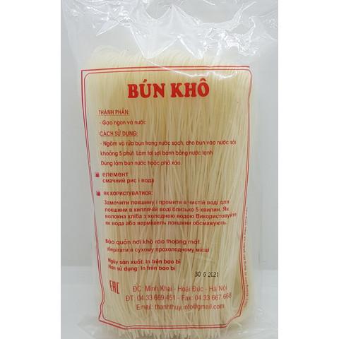 Лапша рисовая Thanh Loc, Bun Kho, узкая - 500 гр.