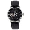 Часы наручные Orient FAG02004B0