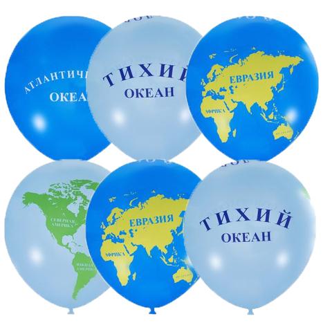 Воздушные шары планета Земля Океан