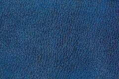 Искусственная замша Kalipso (Калипсо) 16 moon light blue