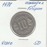 V1010 1978 Исландия 10 крон