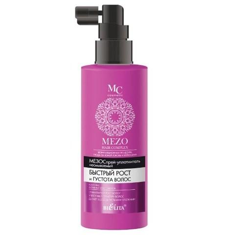 Белита MEZO HAIRcomplex МезоСпрей-уплотнитель несмываемый Рост и Густота волос 150мл