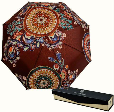 Зонт складной Barbarina 2303 Terracotta erbosa