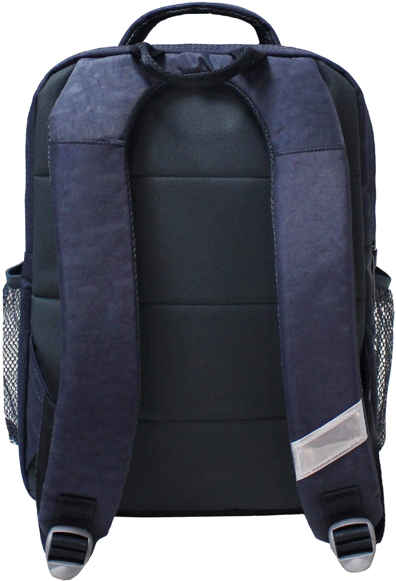 Рюкзак школьный Bagland Школьник 8 л. 321 сірий 75 м (00112702)
