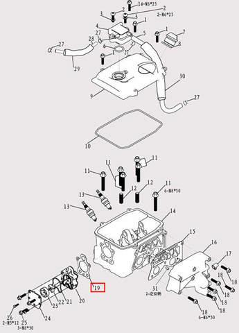Прокладка масляного насоса для лодочного мотора F9.8 Sea-PRO (9-19)