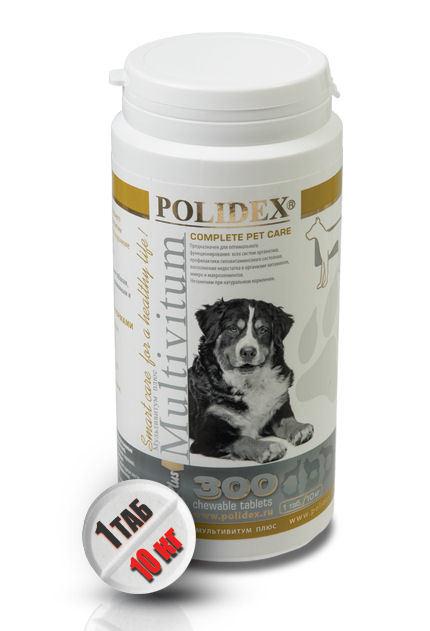 """Каталог POLIDEX """"Мультивитум Плюс"""" поливитаминно-минеральный комплекс для щенков и собак крупных пород polidex_multivitum_plus_300_tab_multivitum_plyus__2015-12-24_104630.jpg"""