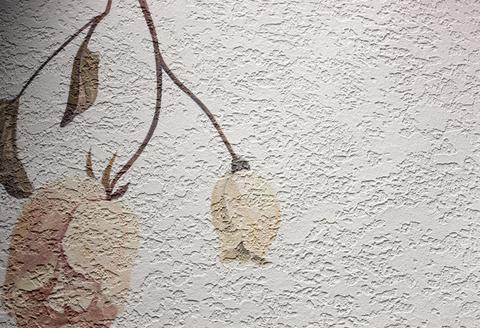 Фреска Зеро 2.6 м