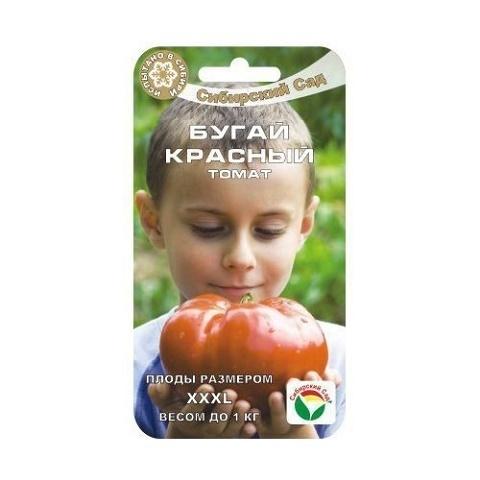 Бугай красный 20шт томат (Сиб Сад)