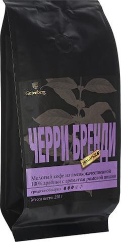 Кофе фасованный Чери бренди ЧАЙ ИП Кавацкая М.А. 1кг