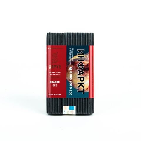 Табак Satyr Dragon Eye (Личи) 100 г