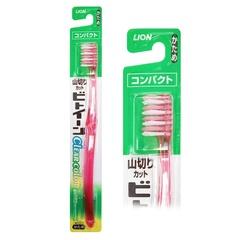 Зубная щетка Lion Between Clear Color с прозрачной ручкой Жесткая