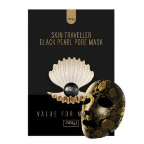 Фольгированная маска с черным жемчугом NO:HJ Skin Traveller Black Pearl Pore Mask