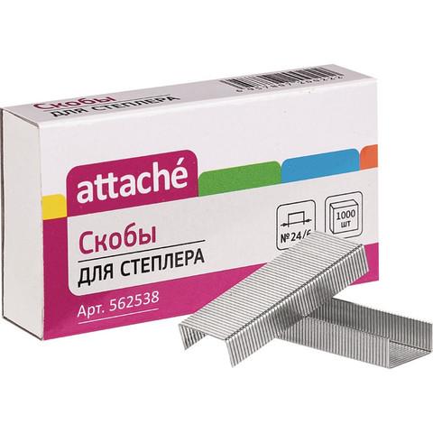 Скобы канцелярские для степлера №24/6 Attache оцинкованные (1000 штук в упаковке)