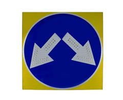 Дорожный светодиодный знак СИД 4.2.3 «Объезд препятствия справа или слева»