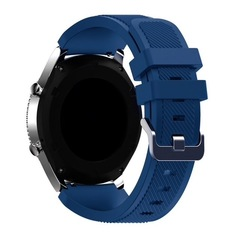 Силиконовый ремешок для Samsung Gear S3/Galaxy Watch 46 Fohuas Silicon Band 22мм (синий)