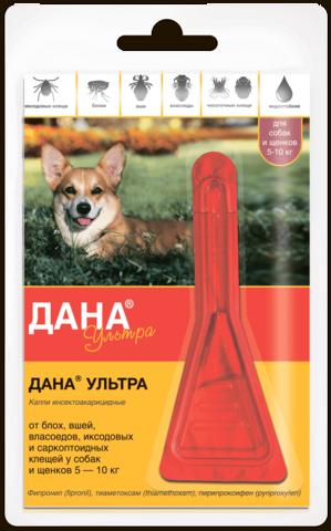Дана Ультра для собак и щенков 5-10 кг 1 пипетка