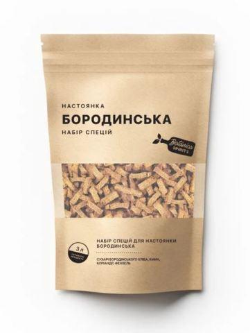 Набор специй Hot Rod для настойки Бородинская