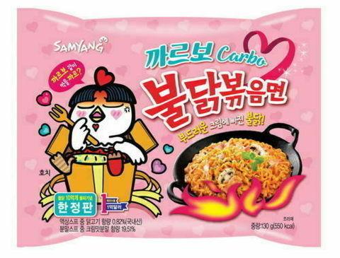 Лапша быстрого приготовления Samyang Hot Chicken Flavor Ramen Carbo со вкусом жареной курицы и соуса карбонара 130 гр