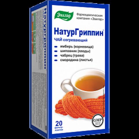 НатурГриппин чай согревающий имбирный 20 ф/п