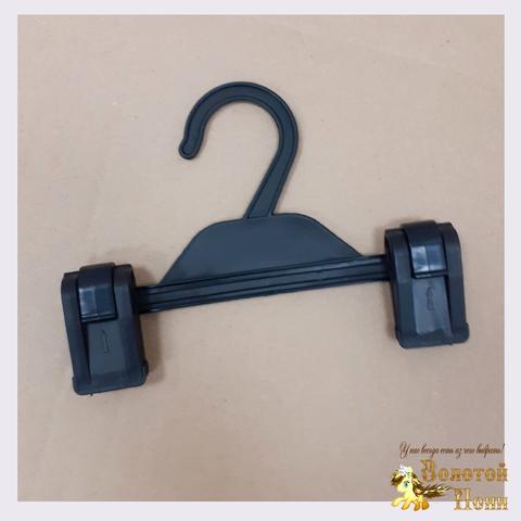Вешалка черная с клипсами 18 см 201128-БВ13