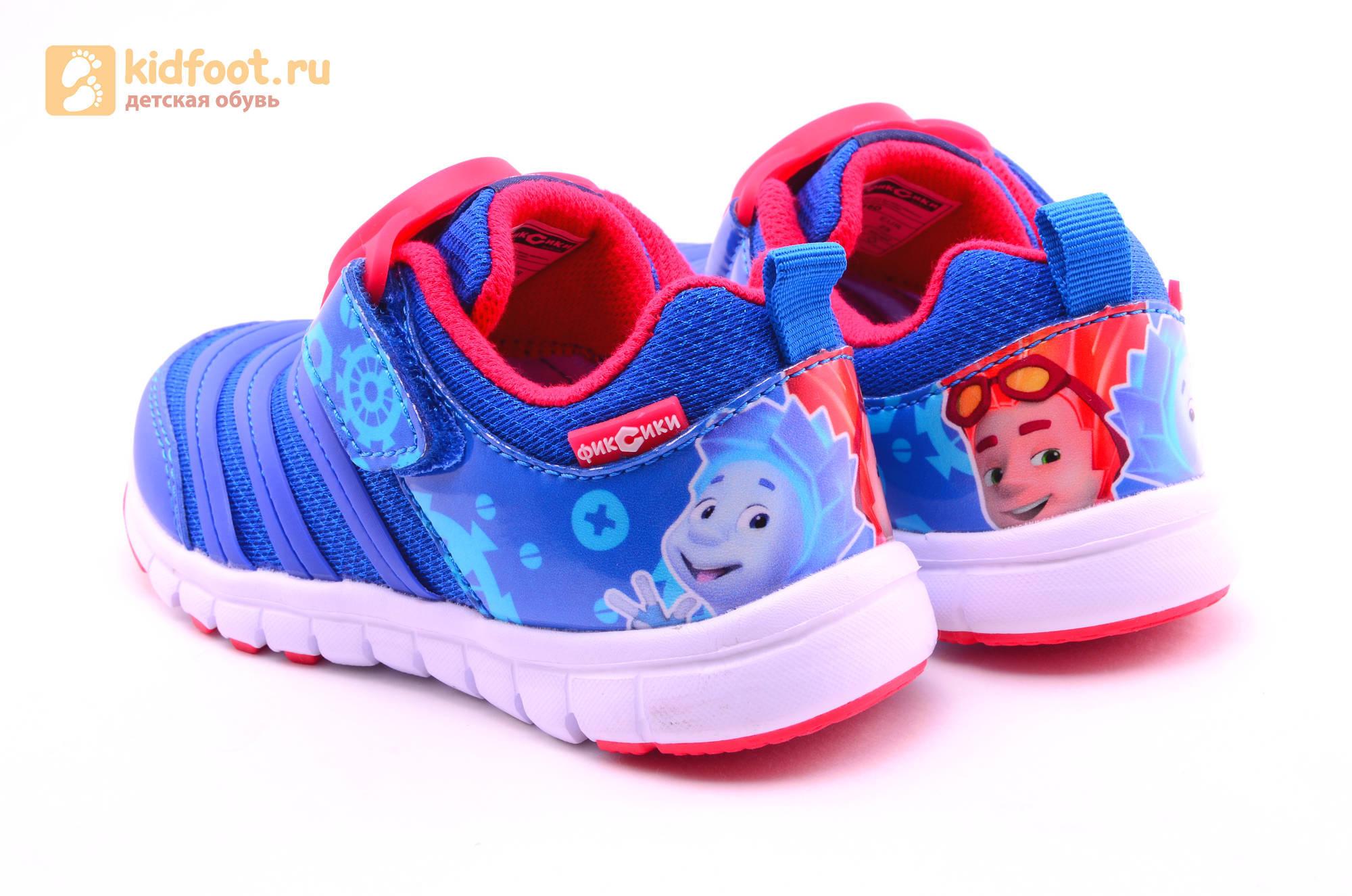 Светящиеся кроссовки для мальчиков Фиксики на липучках, цвет Синий, мигает пряжка на липучке, 5916D