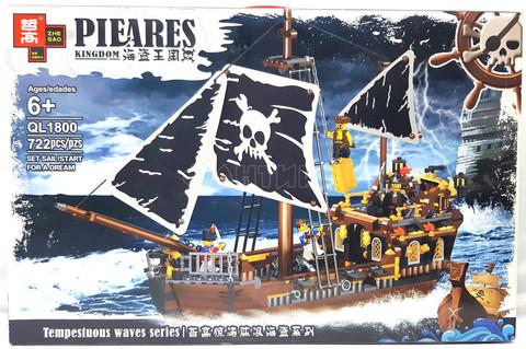 Пираты Карибского моря QL1800 Пиратская каравелла 722 д Конструктор