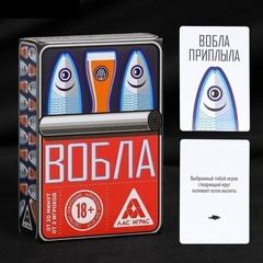 Алкогольная игра «Вобла», фото 3