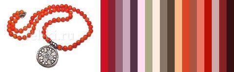 с цветом какой одежды хорошо сочетается розовый коралл - цветовая шпаргалка