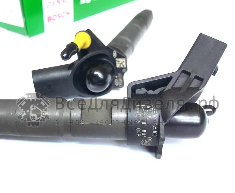 Форсунка BOSCH 33800-3A100 / 33800-3A000 для KIA Mohave, Hyundai ix55 / Veracruz