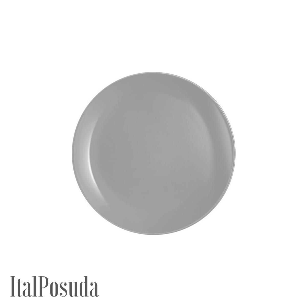 Столовый сервиз Luminarc Diwali Granit (Дивали Гранит), 19 предметов P2920