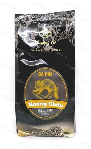 Вьетнамский молотый кофе Phuong Vy Ласка Chon, смесь 2-х сортов, Копи Лювак, 250 гр.