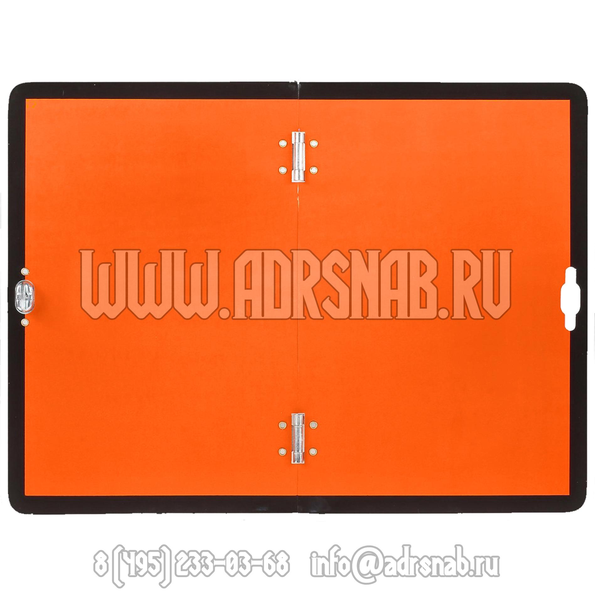 Табличка оранжевая нейтральная, складная
