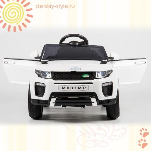 Land Rover M007MP VIP