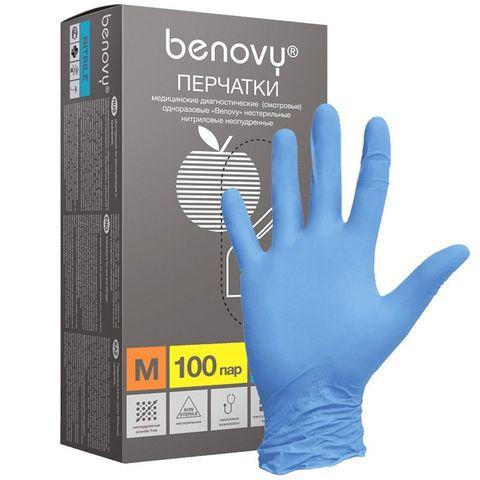 Benovy, нитриловые перчатки, размер M, 50пар или 100шт, цвет голубой