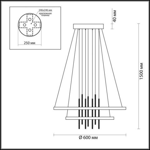 Подвесной светильник 3901/63L серии MONICA
