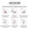 Маска гідрогелева Cornflower Glow Joko Blend 20 г (4)