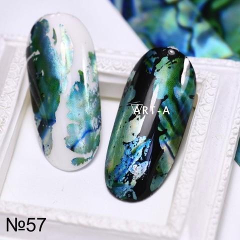 Фольга Камень 57 Art-A