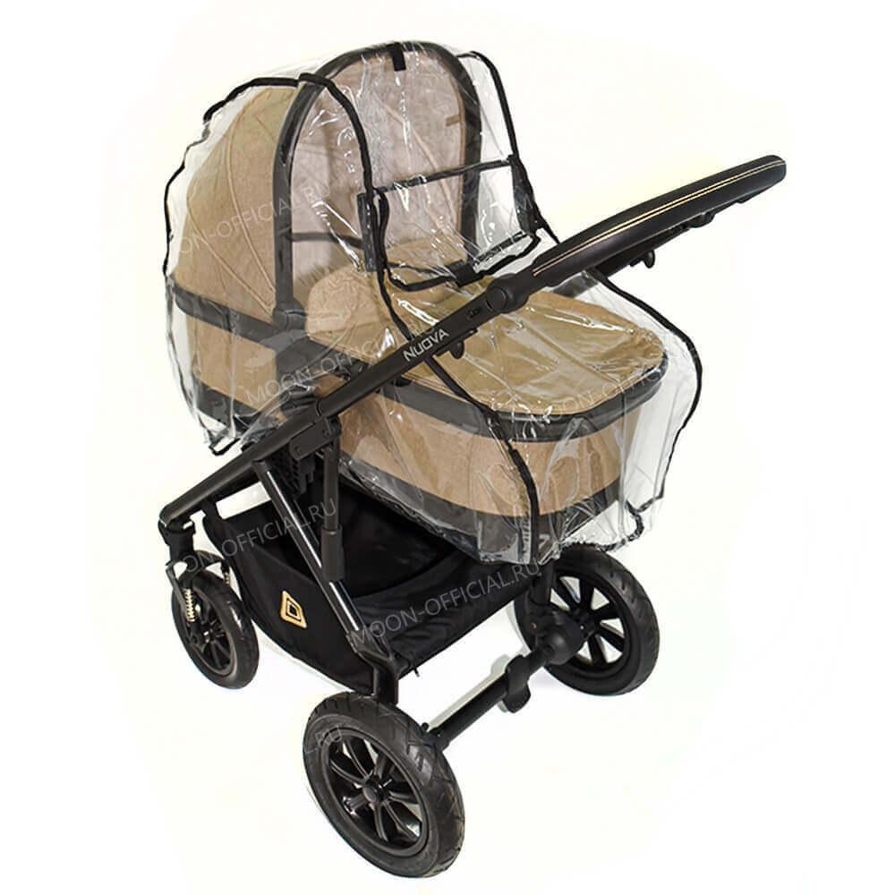 Дождевики для колясок Дождевик силиконовый на люльку DSC_4687.jpg