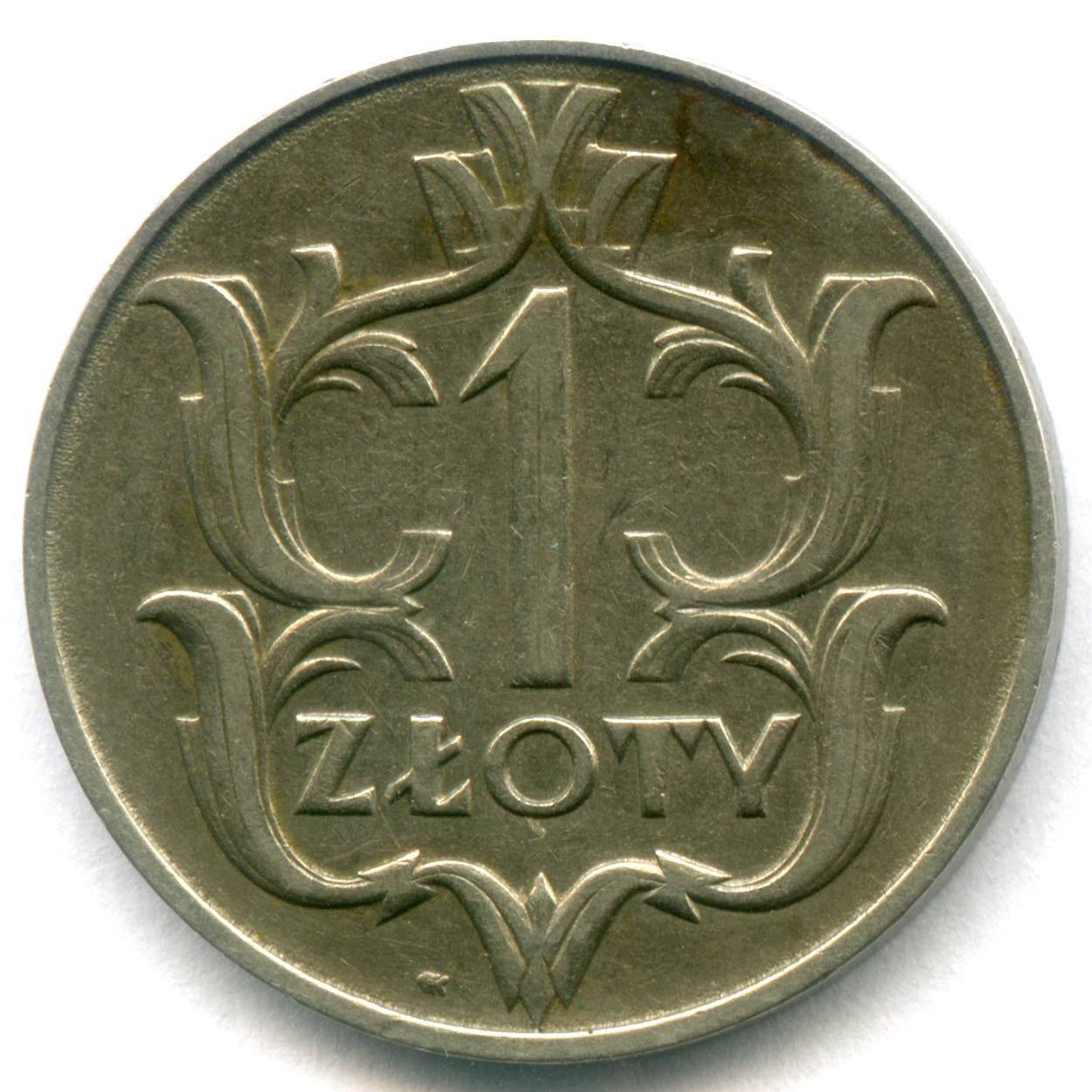 1 злотый 1929 г. Польша VF