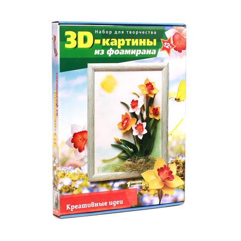 3D картина из фоамирана