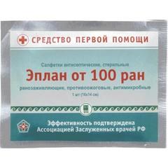 Салфетки антисептические стерильные
