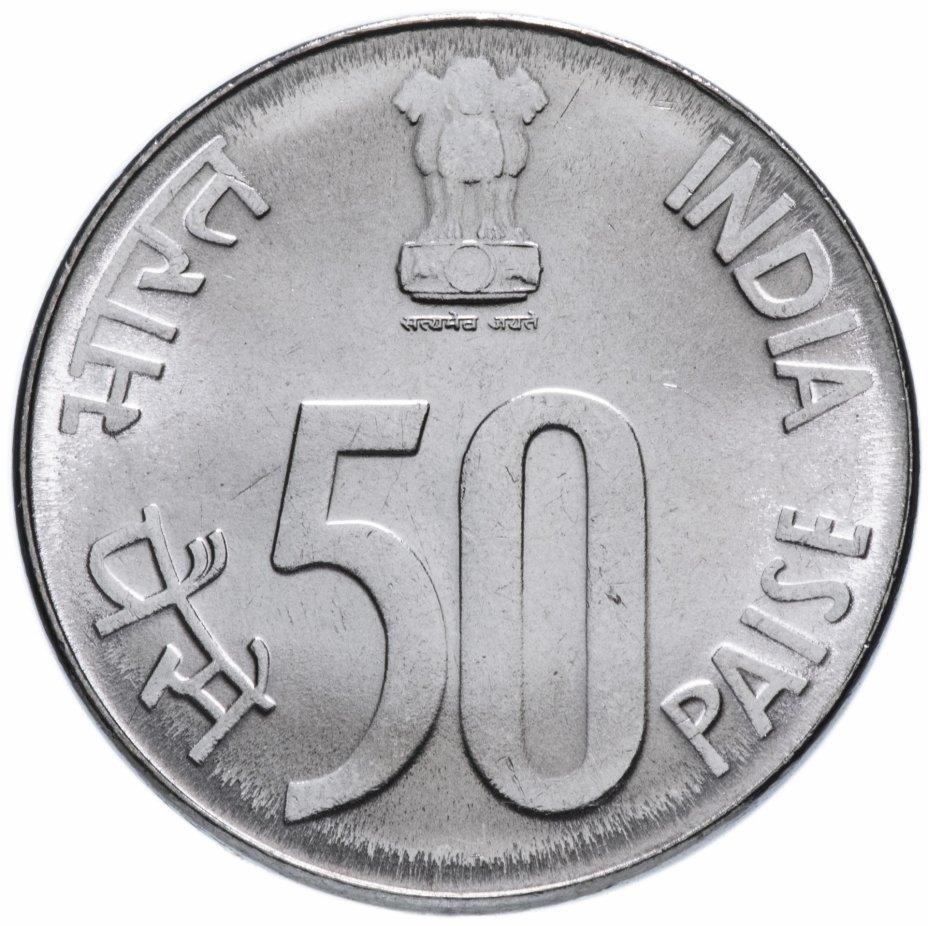 50 пайс. Индия. 2002 год. UNC