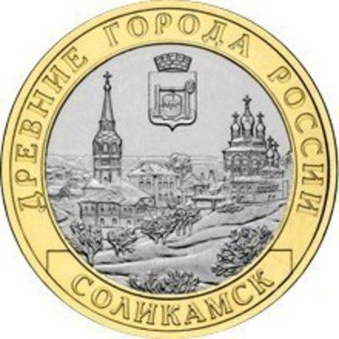 10 рублей Соликамск 2011 г (UNC)