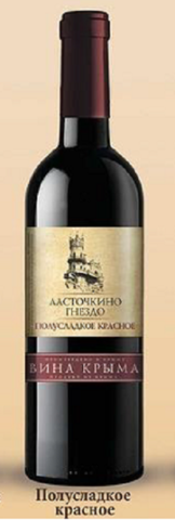 Вино столовое полусладкое красное