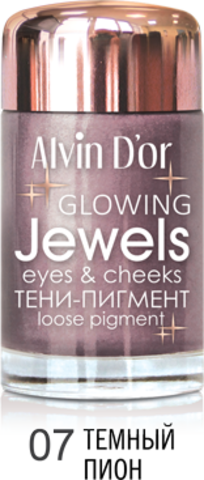 Alvin D`or AES-17 Тени-пигмент для век Jewels  тон 07 ,3г