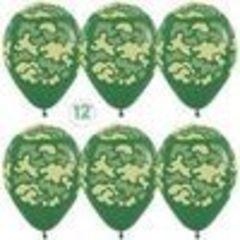 Шар 12''/30 см Камуфляж, Темно-зеленый (032), пастель